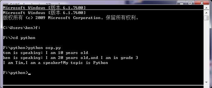 Python笔记 类定义