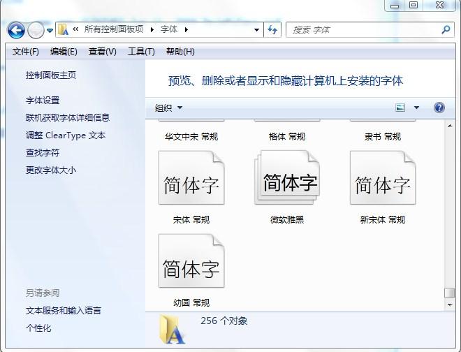 Zabbix中文模式:图片下面的字符乱码