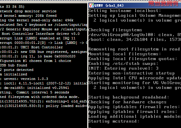 KVM客户机添加virsh console 虚拟终端支持及原理