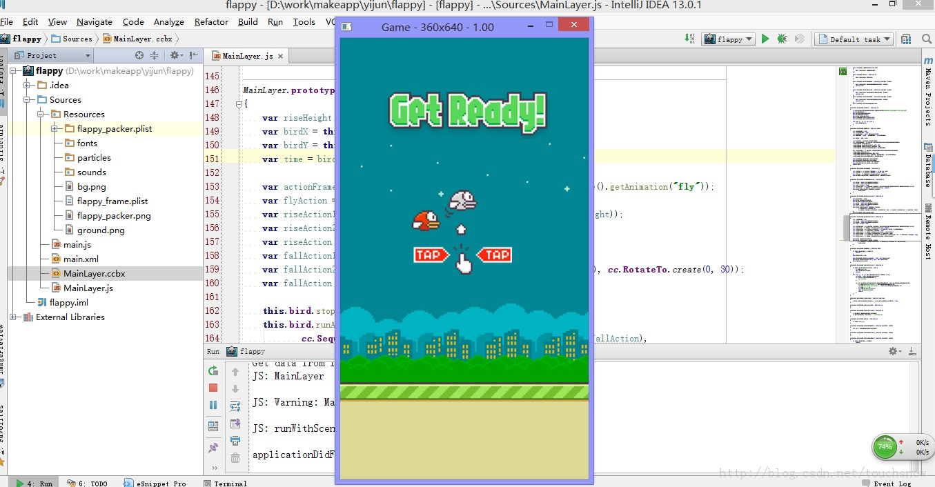 Flappy bird游戏源代码揭秘和下载