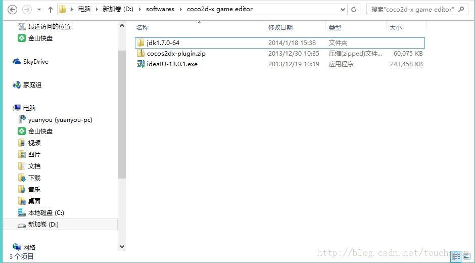 二 手游开发神器 cocos2d-x editor工具下载和安装配置