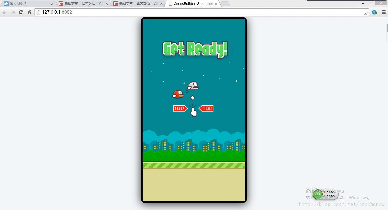 flappy bird游戏源代码揭秘和下载—移植到html5网页浏览器