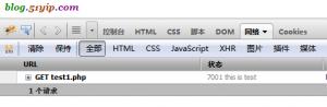 nginx 自定义 http 状态码